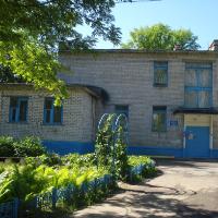 """МБДОУ """"Детский сад №81"""""""