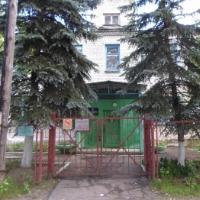 """МБДОУ """"Детский сад №101"""""""