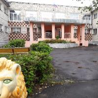 МБДОУ «Детский сад № 124»