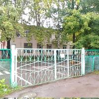 """МБДОУ """"Детский сад № 294"""""""